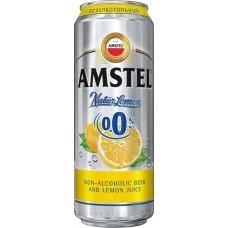Напиток пивной безалкогольный AMSTEL 0.0. Natur Лимон нефильтрованный, пастеризованный осветленный, не более 0,3%, ж/б, 0.43л, Россия, 0.43 L