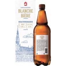 Напиток пивной BLANCHE BIERE Пшеничное Белое нефильтрованный непастеризованный, 4,8%, ПЭТ, 1л, Россия, 1 L
