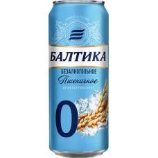 Напиток пивной неосветленный безалкогольный БАЛТИКА 0 Пшеничное нефильтрованный, 0,5%, ж/б, 0.45л, Россия, 0.45 L