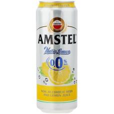 Напиток пивной светлый безалкогольный AMSTEL Lemon нефильтрованный, не более 0,3%, ж/б, 0.45л, Россия, 0.45 L