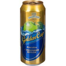Напиток слабоалкогольный GOLDEN CAP с яблочным вкусом, 7,2%, ж/б, 0.5л, Россия, 0.5 L
