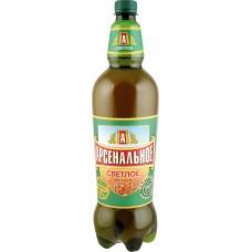 Пиво светлое АРСЕНАЛЬНОЕ, 4%, ПЭТ, 1.35л, Россия, 1.35 L
