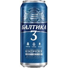 Пиво светлое БАЛТИКА 3 Классическое, 4,8%, ж/б, 0.9л, Россия, 0.9 L