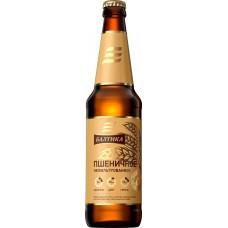 Пиво светлое БАЛТИКА Пшеничное нефильтрованное пастеризованное неосветленное, 5%, 0.45л, Россия, 0.45 L