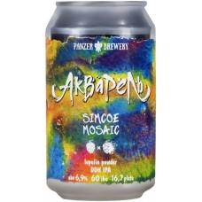Пиво светлое PANZER BREWERY Акварель нефильтрованное непастеризованное неосветленное, 7,2%, ж/б, 0.33л, Россия, 0.33 L