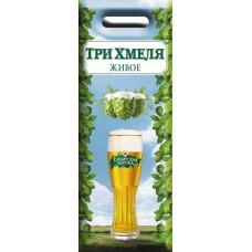 Пиво светлое СИБИРСКАЯ КОРОНА Три хмеля Живое пшеничное нефильтрованное пастеризованное, 5%, ПЭТ, 1л, Россия, 1 L