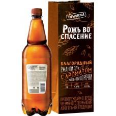 Пиво темное РЖАНОЙ ЭЛЬ , 5,6%, ПЭТ, 1л, Россия, 1 L
